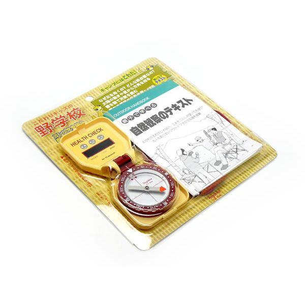 コンパス 方位磁石 方位磁針 学習用テキスト付 G-515 日本製 クリアー光学