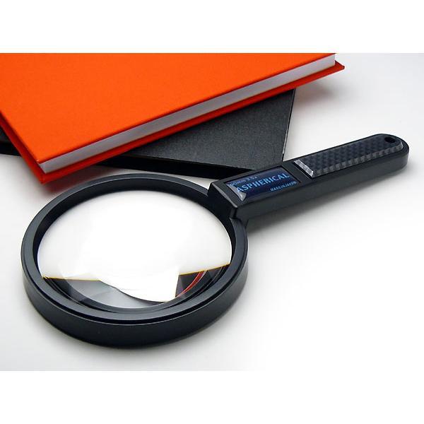 ルーペ 拡大鏡 老眼 虫メガネ 非球面 高倍率 3.5倍 90mm RQ-90 日本製 クリアー光学