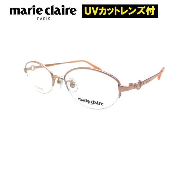 marie claire(マリクレール)MC-3105-2オレンジ(49)だてめがね 度付きメガネ 追加料金なしでOK近視 乱視 老眼鏡 ブルーライト軽量チタンモデル日本製