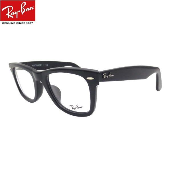 レイバン ブルーライト老眼鏡 かっこいいシニアグラス Ray-Ban(レイバン)RX5121F 2000(50)フルフィット セルフレーム メンズ レディース UVカットレンズ