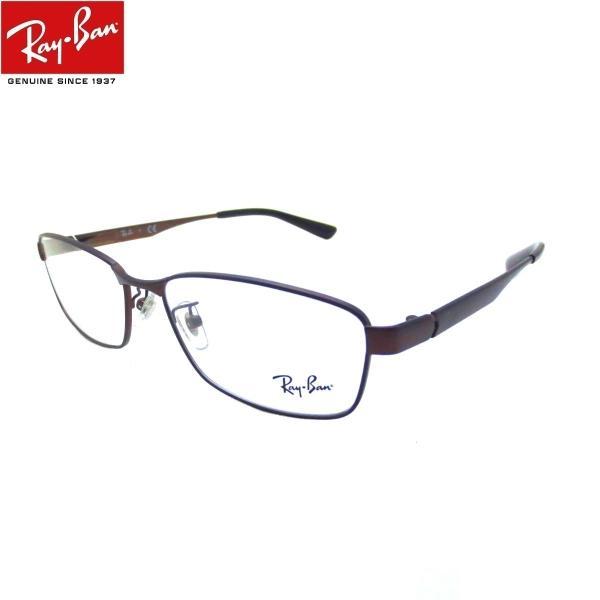 レイバン老眼鏡 メガネ 中間度数 かっこいいシニアグラス Ray-Ban  RX6452D 3077(サイズ56) UVカット