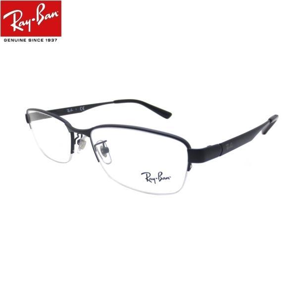 レイバン老眼鏡 メガネ 中間度数 かっこいいシニアグラス Ray-Ban  RX6453D 2503(サイズ55) UVカット