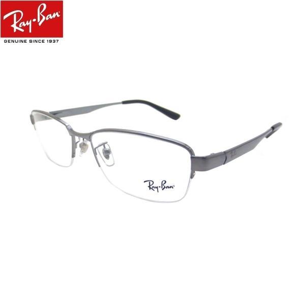 レイバン老眼鏡 メガネ 中間度数 かっこいいシニアグラス Ray-Ban  RX6453D 2553(サイズ55) UVカット