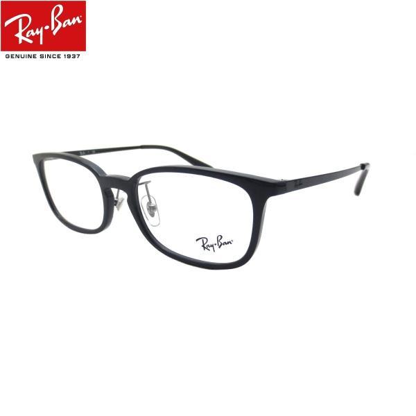 レイバン老眼鏡 メガネ 中間度数 かっこいいシニアグラス Ray-Ban  RX7182D 2000(サイズ53) UVカット