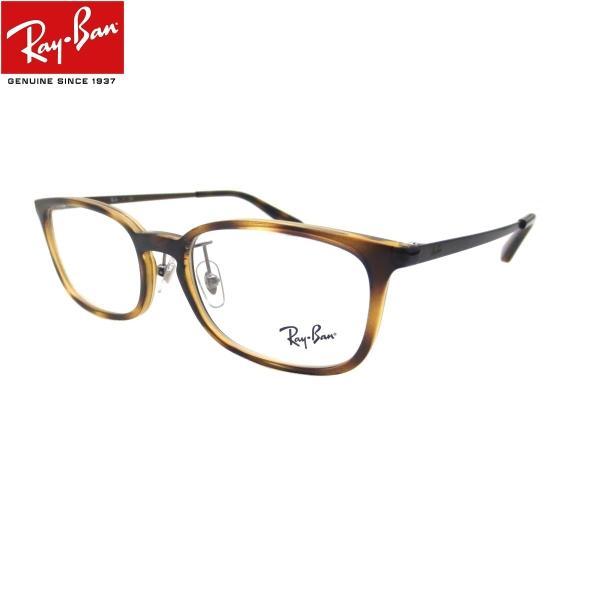 レイバン老眼鏡 メガネ 中間度数 かっこいいシニアグラス Ray-Ban  RX7182D 2012(サイズ53) UVカット