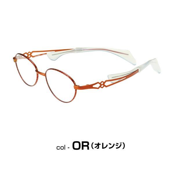 ちょこシー 鼻に跡がつかない 女性 おしゃれ メガネ 老眼鏡 Choco See FG24502 eyeneed 11