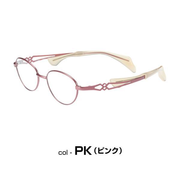 ちょこシー 鼻に跡がつかない 女性 おしゃれ メガネ 老眼鏡 Choco See FG24502 eyeneed 12