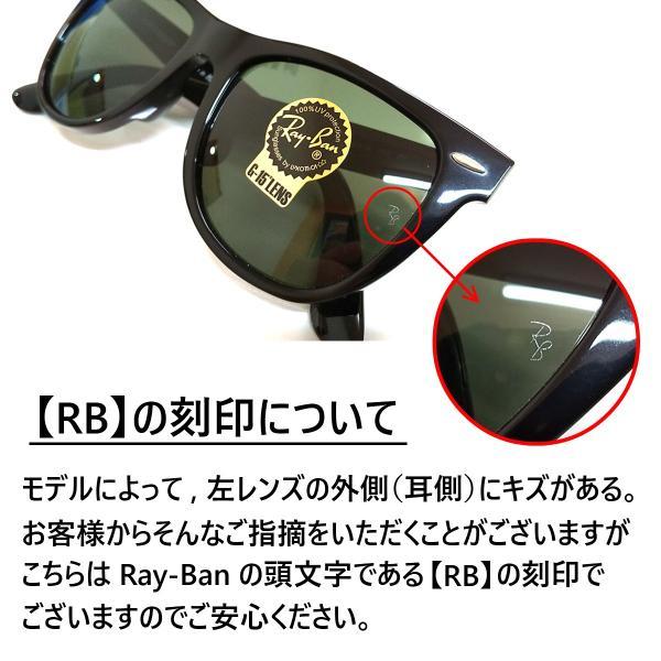 レイバン サングラス 人気 メンズ レディース ボストン ウェリントン 4259F 710/73 RayBan 正規品|eyeneed|11