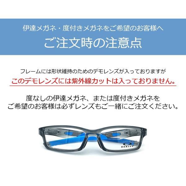 サムライ翔 2020年モデル 新型 メガネ 眼鏡 SS-T108 1 哀川 翔 SAMURAI SHO 正規品 国産 鯖江 日本製 フレーム|eyeneed|14