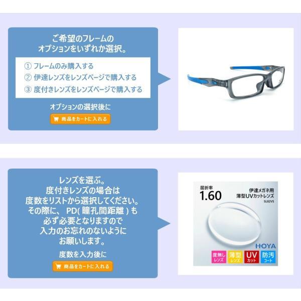 サムライ翔 2020年モデル 新型 メガネ 眼鏡 SS-T108 1 哀川 翔 SAMURAI SHO 正規品 国産 鯖江 日本製 フレーム|eyeneed|15