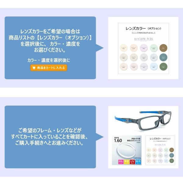 サムライ翔 2020年モデル 新型 メガネ 眼鏡 SS-T108 1 哀川 翔 SAMURAI SHO 正規品 国産 鯖江 日本製 フレーム|eyeneed|16