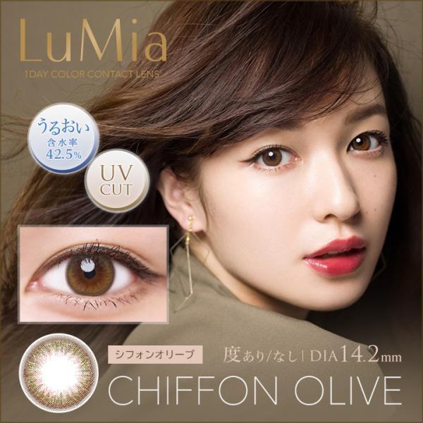 カラコン ワンデー LuMia ルミア 2セット12%offクーポン 1箱10枚入 メール便送料無料 森絵梨佳 度あり 度なし 1day カラーコンタクト 14.2 14.5|eyes-creation|02