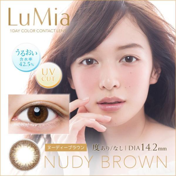 カラコン ワンデー LuMia ルミア 2セット12%offクーポン 1箱10枚入 メール便送料無料 森絵梨佳 度あり 度なし 1day カラーコンタクト 14.2 14.5|eyes-creation|04