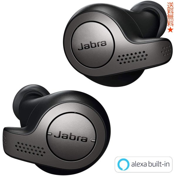 Jabra Elite 65t チタニウムブラック 北欧デザイン Amazon Alexa搭載 完全ワイヤレスイヤホン BT5.0|eyshopnet
