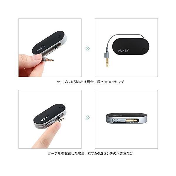 AUKEY Bluetooth トランスミッター Bluetooth送信機 ワイヤレス オーディオ トランスミッター 3.5mmステレオミニプラグ接続 BT-C1|eyshopnet|02