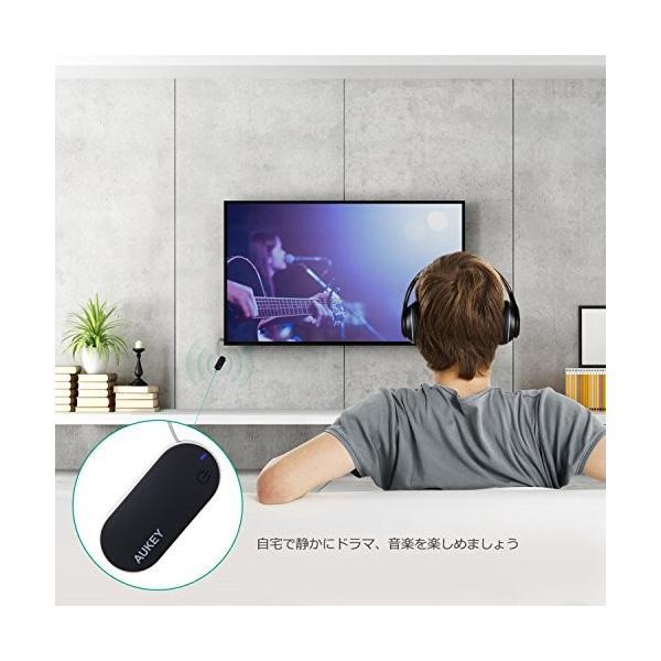 AUKEY Bluetooth トランスミッター Bluetooth送信機 ワイヤレス オーディオ トランスミッター 3.5mmステレオミニプラグ接続 BT-C1|eyshopnet|07
