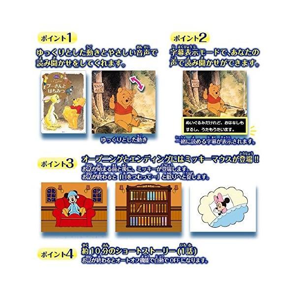 ディズニー ピクサーキャラクターズ Dream Switch(ドリーム スイッチ) eyshopnet 04