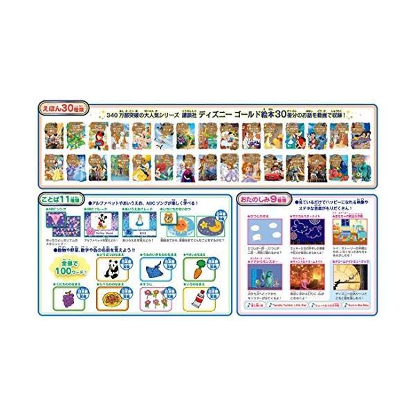 ディズニー ピクサーキャラクターズ Dream Switch(ドリーム スイッチ) eyshopnet 05