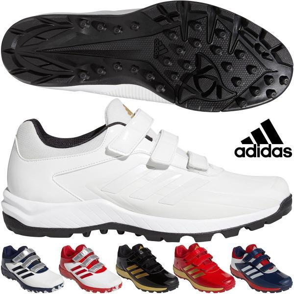 adidas Japan(アディダスジャパン)日本正規品 adipure TR AC (アディピュア TR AC) スポーツトレーニングシューズ 2020モデル 「EPC54」