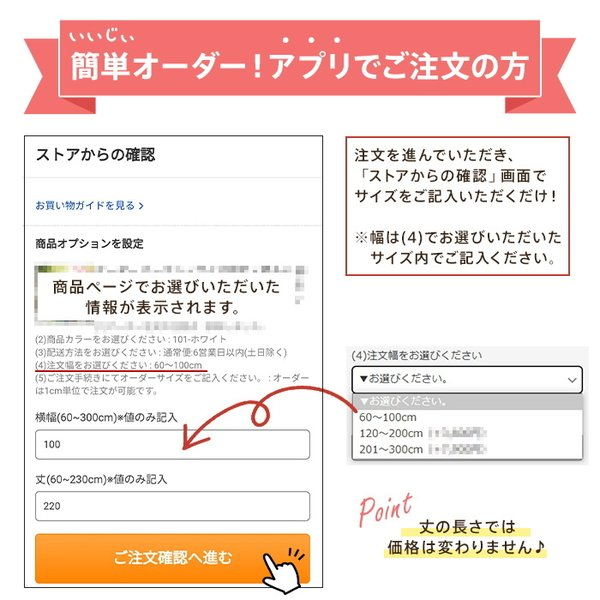 カーテン 遮光 1級 洗濯機可能 防炎 形状記憶 日本製  無地 ドレープカーテン 2枚組  幅100 / 1枚 幅125 幅150 幅175 幅200|ezee-curtain|11