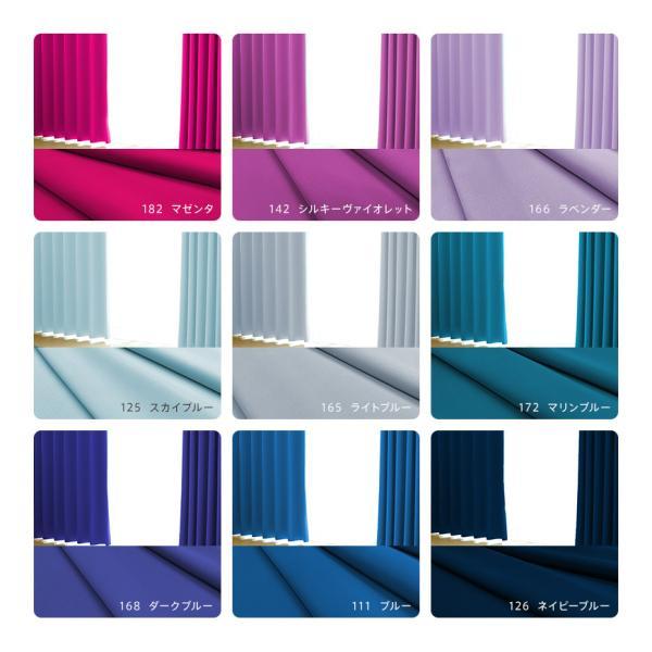 カーテン 遮光 1級 洗濯機可能 防炎 形状記憶 日本製  無地 ドレープカーテン 2枚組  幅100 / 1枚 幅125 幅150 幅175 幅200|ezee-curtain|05
