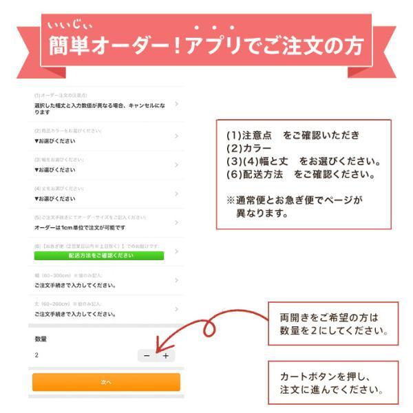 カーテン 遮光 1級 洗濯機可能 防炎 形状記憶 日本製  無地 ドレープカーテン 2枚組  幅100 / 1枚 幅125 幅150 幅175 幅200|ezee-curtain|10