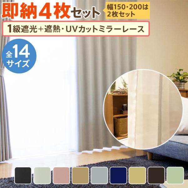 カーテンのEzee Yahoo!店_e15001