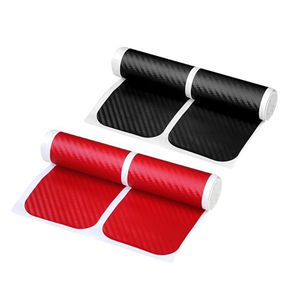 スカッフプレート ステップガード シール ステッカー 4枚セット 保護シール カーボン調 汎用 サイドステップ 外装 内装 ドレスアップ カスタム パーツ カー用品