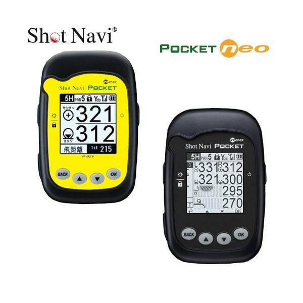 ショットナビ ポケット ネオ Shot Navi Pocket NEO 高感度GPS搭載 ゴルフナビ ゴルフ&スポーツ eZONE
