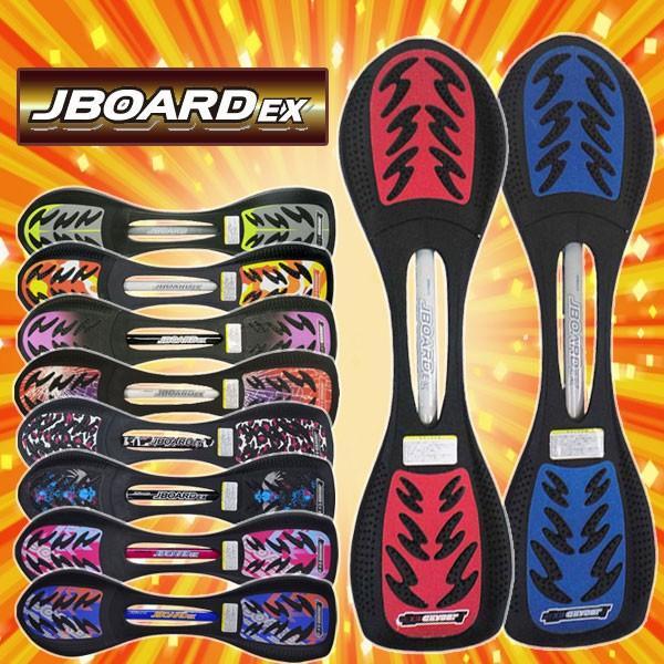JD Razor ジェイボードEX JボードEX RT-169EX