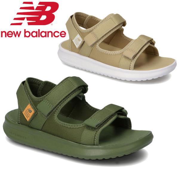 クリアランスセール ニューバランス YH750 ジュニア シューズ サンダル スニーカー 子供靴 靴 くつ 新作