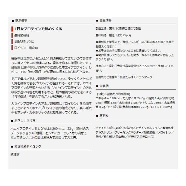 DNS ホエイ カゼイン プロテイン スロー ミルク風味 1kg|ezone|03