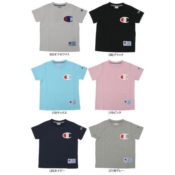 【メール便送料無料】チャンピオン 半袖 Tシャツ BIG-CMARK CS4980 ジュニア キッズ ボーイズ 2019年春夏 ezone 02