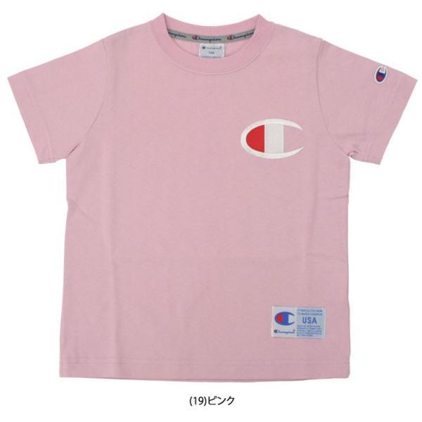 【メール便送料無料】チャンピオン 半袖 Tシャツ BIG-CMARK CS4980 ジュニア キッズ ボーイズ 2019年春夏 ezone 06