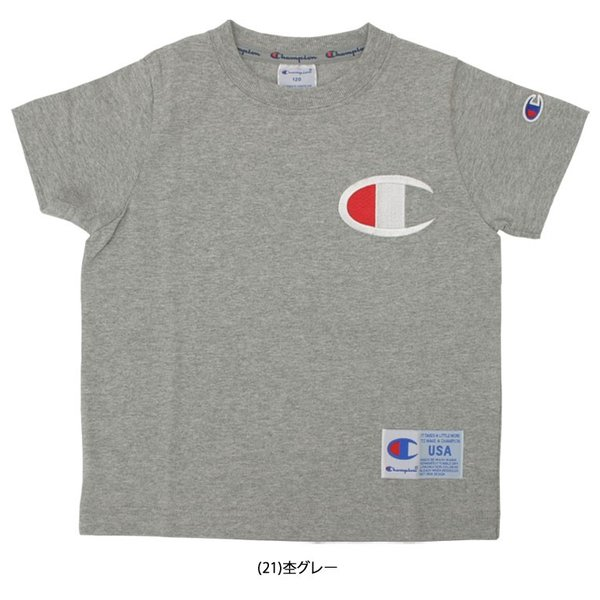【メール便送料無料】チャンピオン 半袖 Tシャツ BIG-CMARK CS4980 ジュニア キッズ ボーイズ 2019年春夏 ezone 08