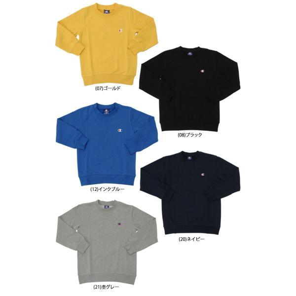 クリアランスセール30%OFF!チャンピオン スウェット クルーネックシャツ CX7100 ジュニア キッズ トドラー ボーイズ ガールズ 2019年春夏|ezone|02