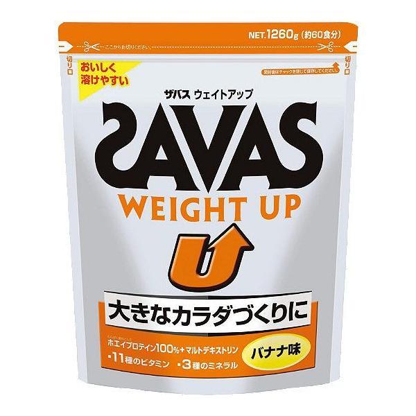 ザバス SAVAS ウエイトアップ バナナ味 1260g(約60食分) CZ7037|ezone
