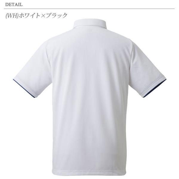 クリアランスセール35%OFF!【2点までメール便送料無料】デサント ポロシャツ メンズ レディース DVUNJA70|ezone|06