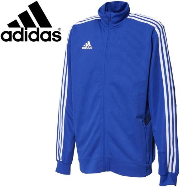 アディダス サッカー TIRO19 トレーニングジャケット メンズ FJU37-DT5271|ezone