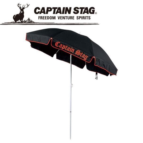 キャプテンスタッグ ユーロクラシックパラソル200cm (ブラック) M1540 CAPTAIN STAG