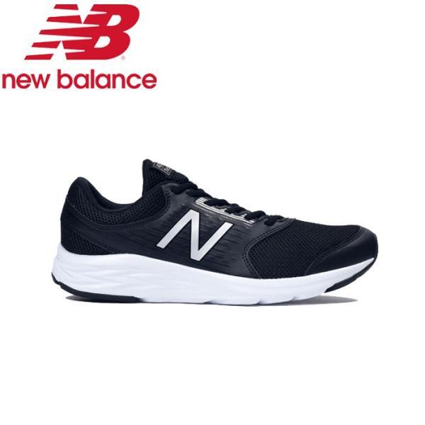 ニューバランスM411M411LB12Eメンズランニングシューズマラソン靴くつ