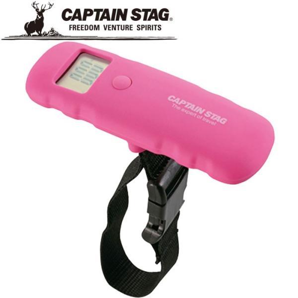 キャプテンスタッグ ライゼ ラゲッジスケール ピンク 計測器 トラベル小物 UV3003