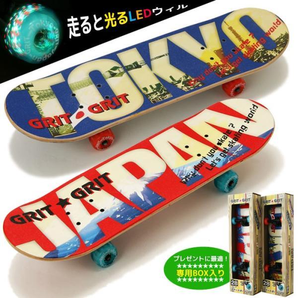 GRIT JPデザイン 28インチ スケートボード LED TK2020 【走ると光るLEDウィル】 専用パッケージ入り ezone