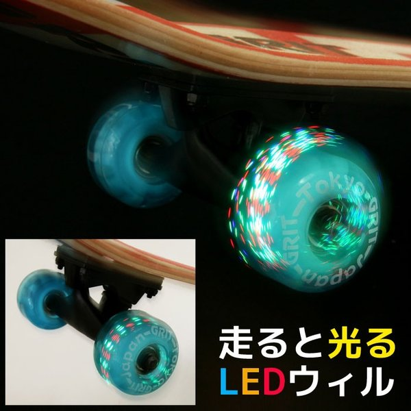 GRIT JPデザイン 28インチ スケートボード LED TK2020 【走ると光るLEDウィル】 専用パッケージ入り ezone 04