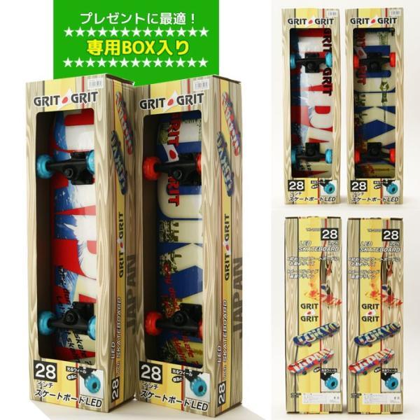 GRIT JPデザイン 28インチ スケートボード LED TK2020 【走ると光るLEDウィル】 専用パッケージ入り ezone 07