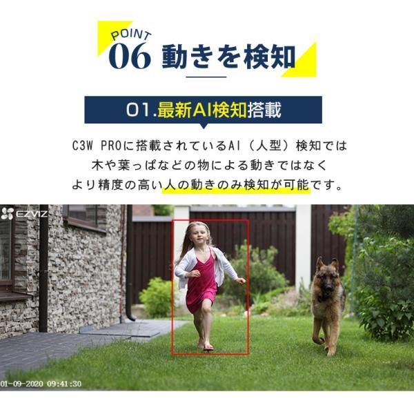 防犯カメラ セット 屋外 ワイヤレス ezviz 15