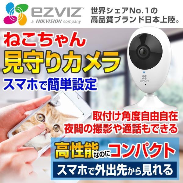 猫 ペットカメラ ペットモニター 見守り 屋内 mini O|ezviz
