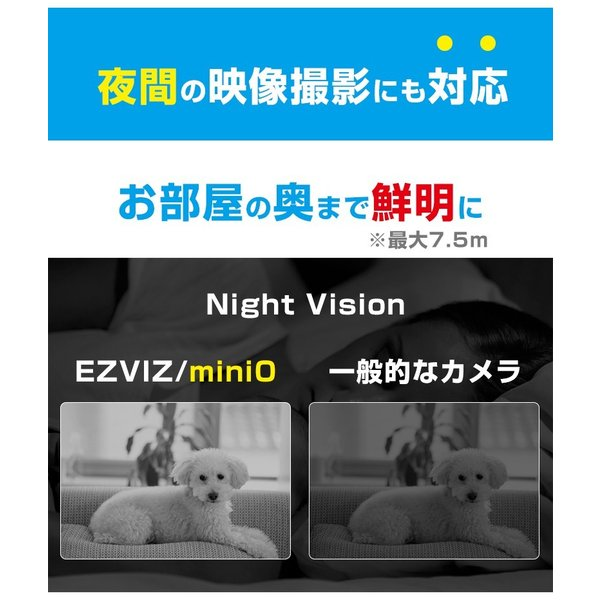 猫 ペットカメラ ペットモニター 見守り 屋内 mini O|ezviz|12