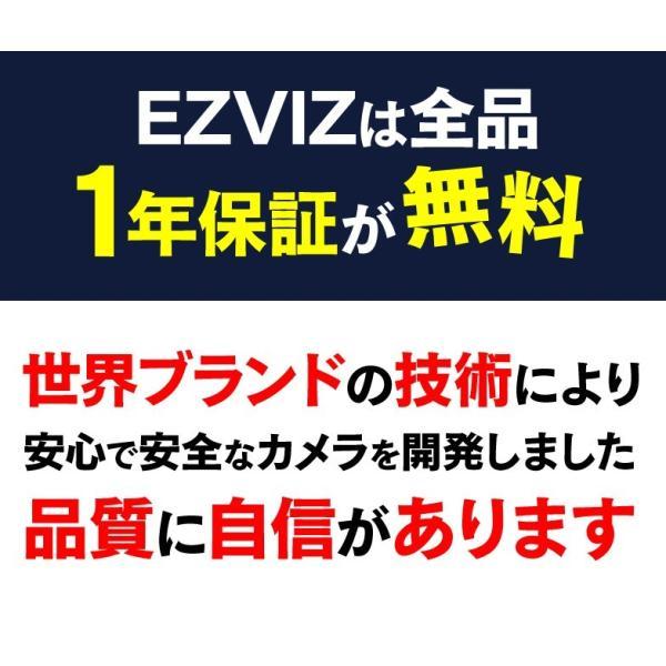 猫 ペットカメラ ペットモニター 見守り 屋内 mini O|ezviz|20