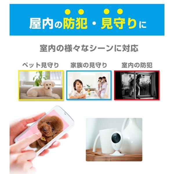 猫 ペットカメラ ペットモニター 見守り 屋内 mini O|ezviz|10